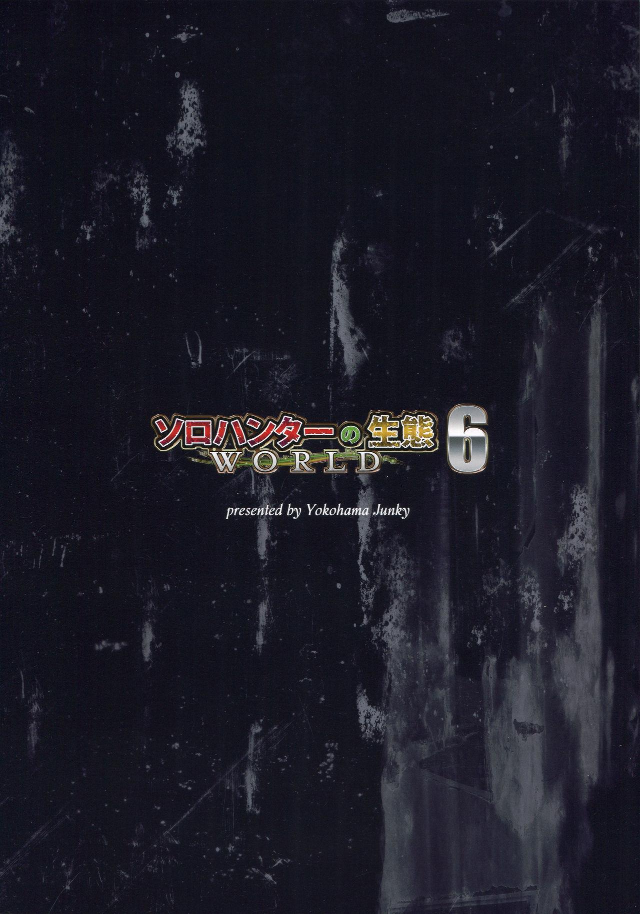 Solo Hunter no Seitai WORLD 6 31