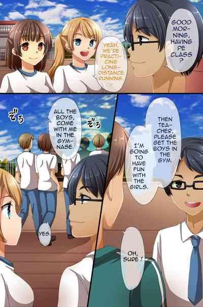 Saimin de Shihai Sareta Gakuen 3 ~ Gakuen no OuEveryone is hypnotized! 2