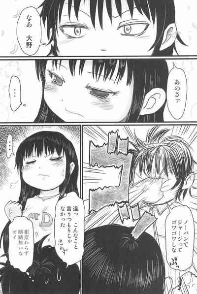 ND-special Volume 6 6
