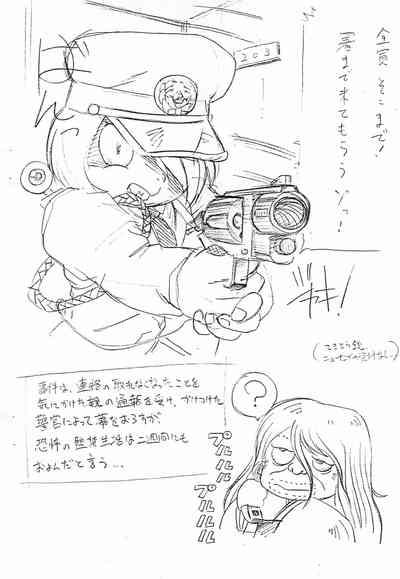 Tenshinranman 9