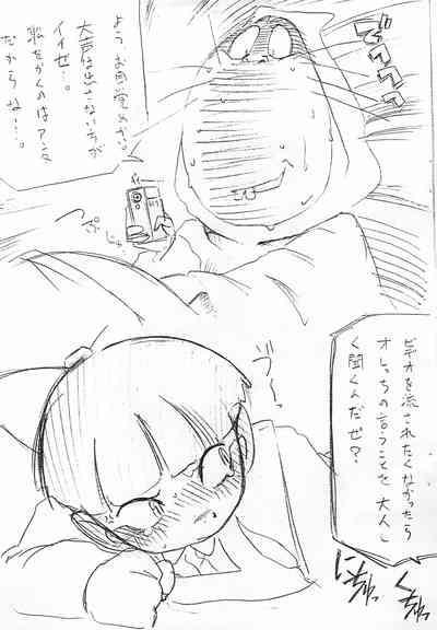 Tenshinranman 4