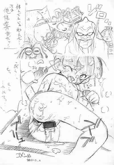 Tenshinranman 8