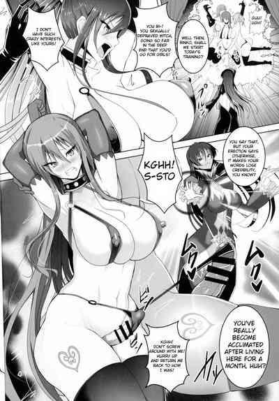 Kyuuketsuki Rinko 6