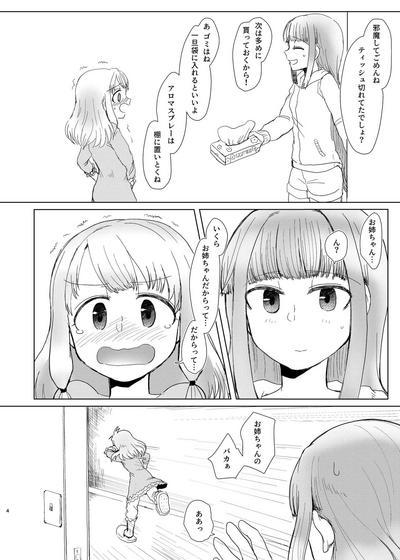 Tamaki Shimai vs Tsurumomo 3