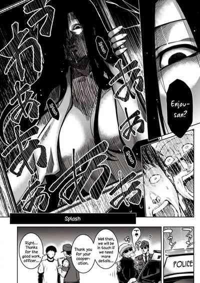 Sono Kanrinin-san, Inki ni Tsuki 5