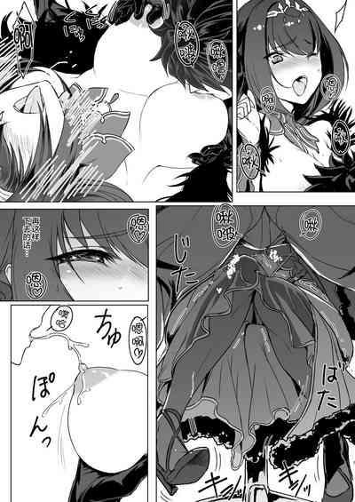 Scathach-sama ni H na Onegai Shitemita 5