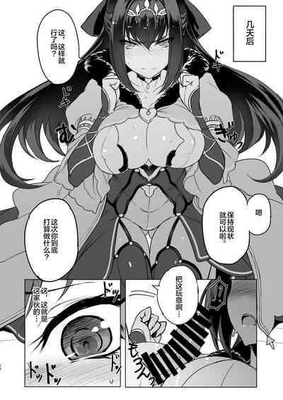 Scathach-sama ni H na Onegai Shitemita 8
