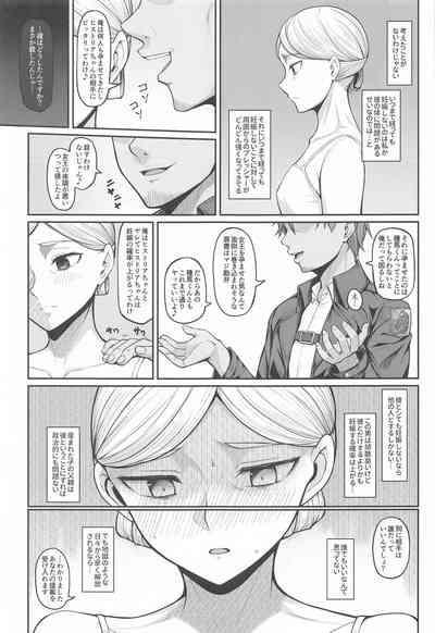 Kairaku Ochi shita Botebara Joou Historia 4