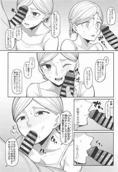 Kairaku Ochi shita Botebara Joou Historia 6