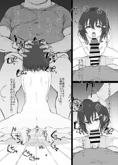 Imouto ni Saimin Kakete Asobu Hon 3
