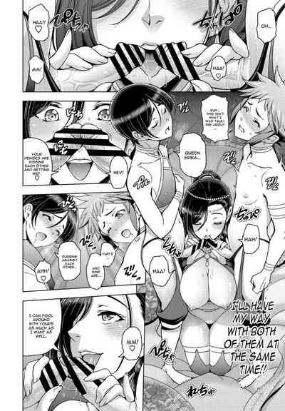 Tensei shitara Shota Harem no Joou tte Maji desu ka!? Zenpen 9