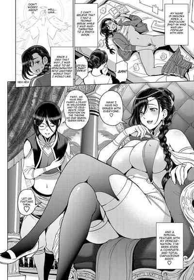 Tensei shitara Shota Harem no Joou tte Maji desu ka!? Zenpen 1
