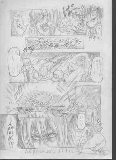Oreimairi Suru No Yo Kaifuu Ni!! 9