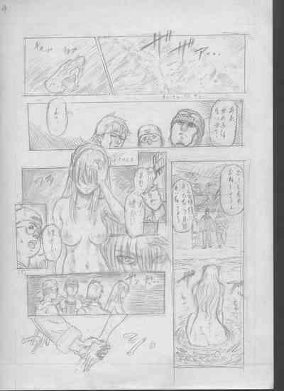 Oreimairi Suru No Yo Kaifuu Ni!! 3