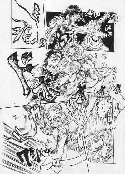Re Myiriku Manga 1