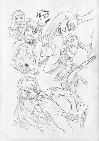 Re Myiriku Manga 5