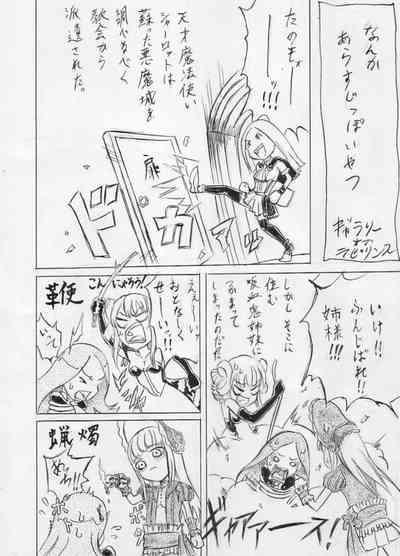 Gyarariioburabirinsu No Riku Manga 0