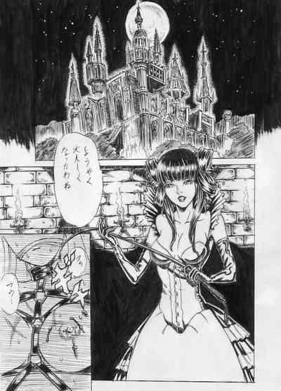 Gyarariioburabirinsu No Riku Manga 1