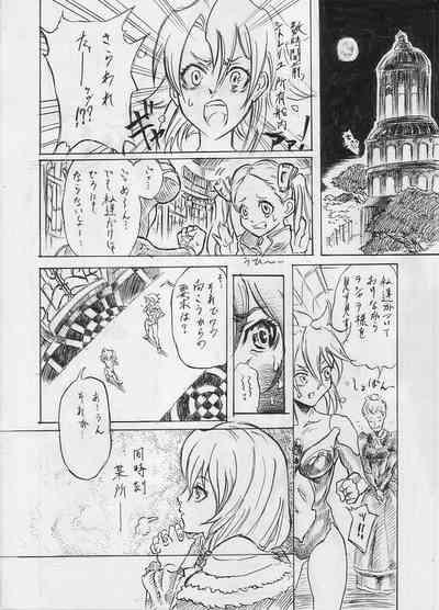 Tokkou Shinyaku Haroperidouru 2