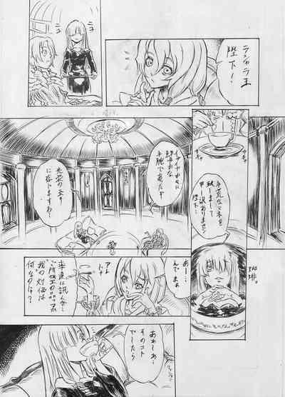 Tokkou Shinyaku Haroperidouru 3