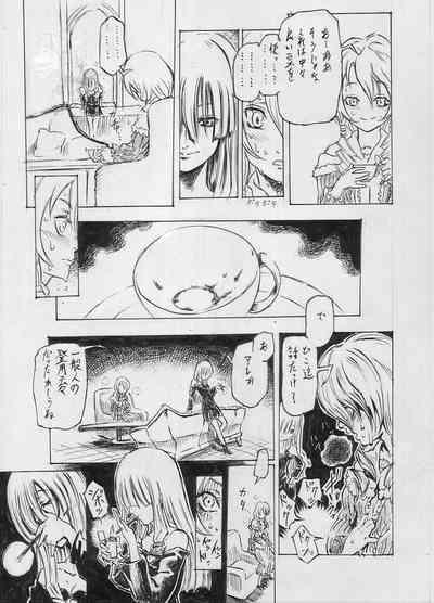 Tokkou Shinyaku Haroperidouru 8