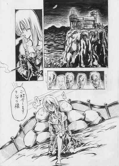 Tokkou Shinyaku Haroperidouru 0