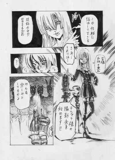 Tokkou Shinyaku Haroperidouru 1