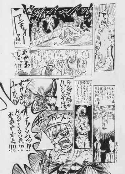 Tokkou Shinyaku Haroperidouru 7