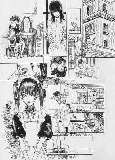 Riku Manga Tsumeawase 0