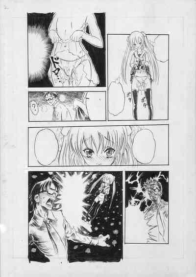 Riku Manga Tsumeawase 3