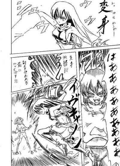 Riku Manga Tsumeawase 7