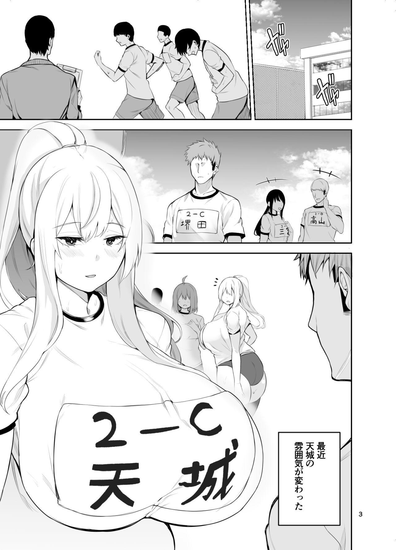 [Wakuseiburo (cup-chan)] TS Musume Kodama-chan to H! Sono 4 | TS Girl Kodama-chan and Ecchi! Part 4 [Digital] 3