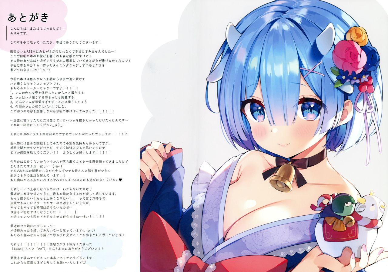 Rem wa 24-jikan Hamedori Shitai! 22