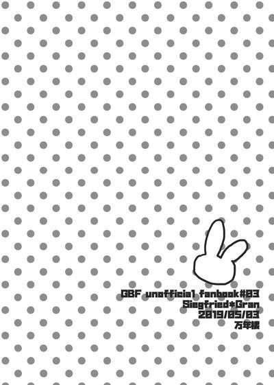 Oishioki Bunny-chan 9