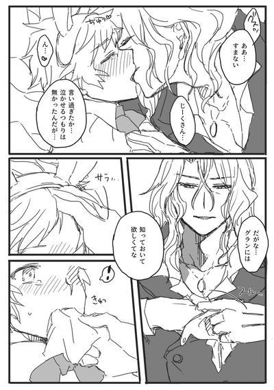Oishioki Bunny-chan 6
