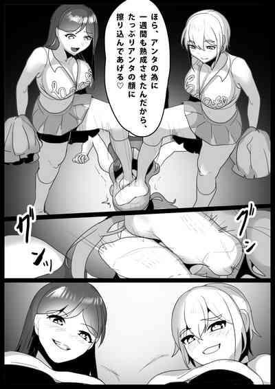 Girls Beat! Plus - Rie vs Shizuku & Mia 8