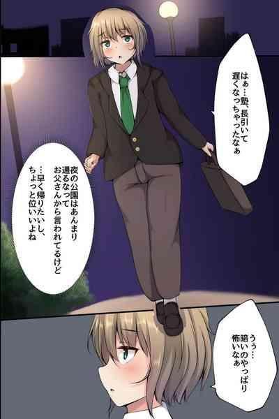 Osananajimi no Onee-chan to Sono Tomodachi ga Ecchi na Koto shite kureru kara... 3