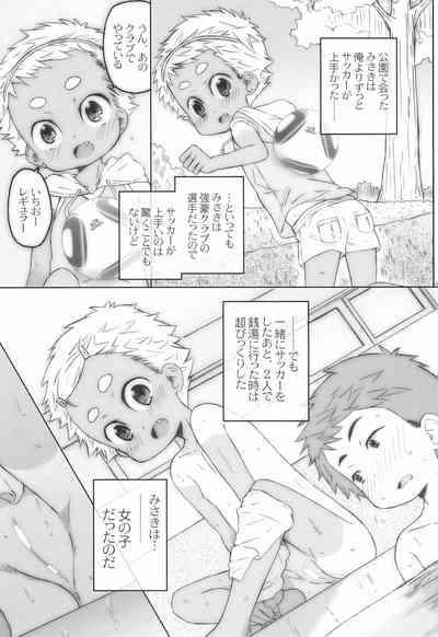 O, Omae, Joshi datta no ka! 6