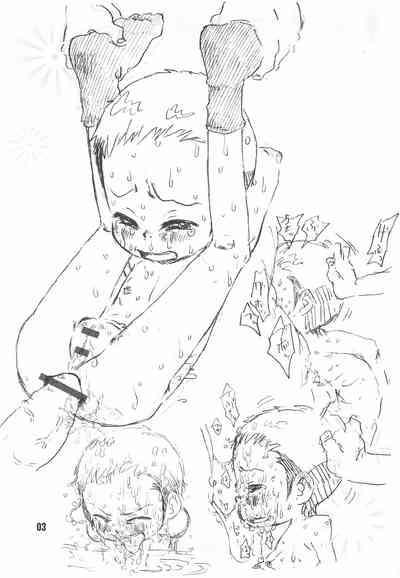 Kayo Gero-bon Kaiteiban 2
