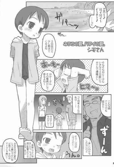 Miura Collection 4