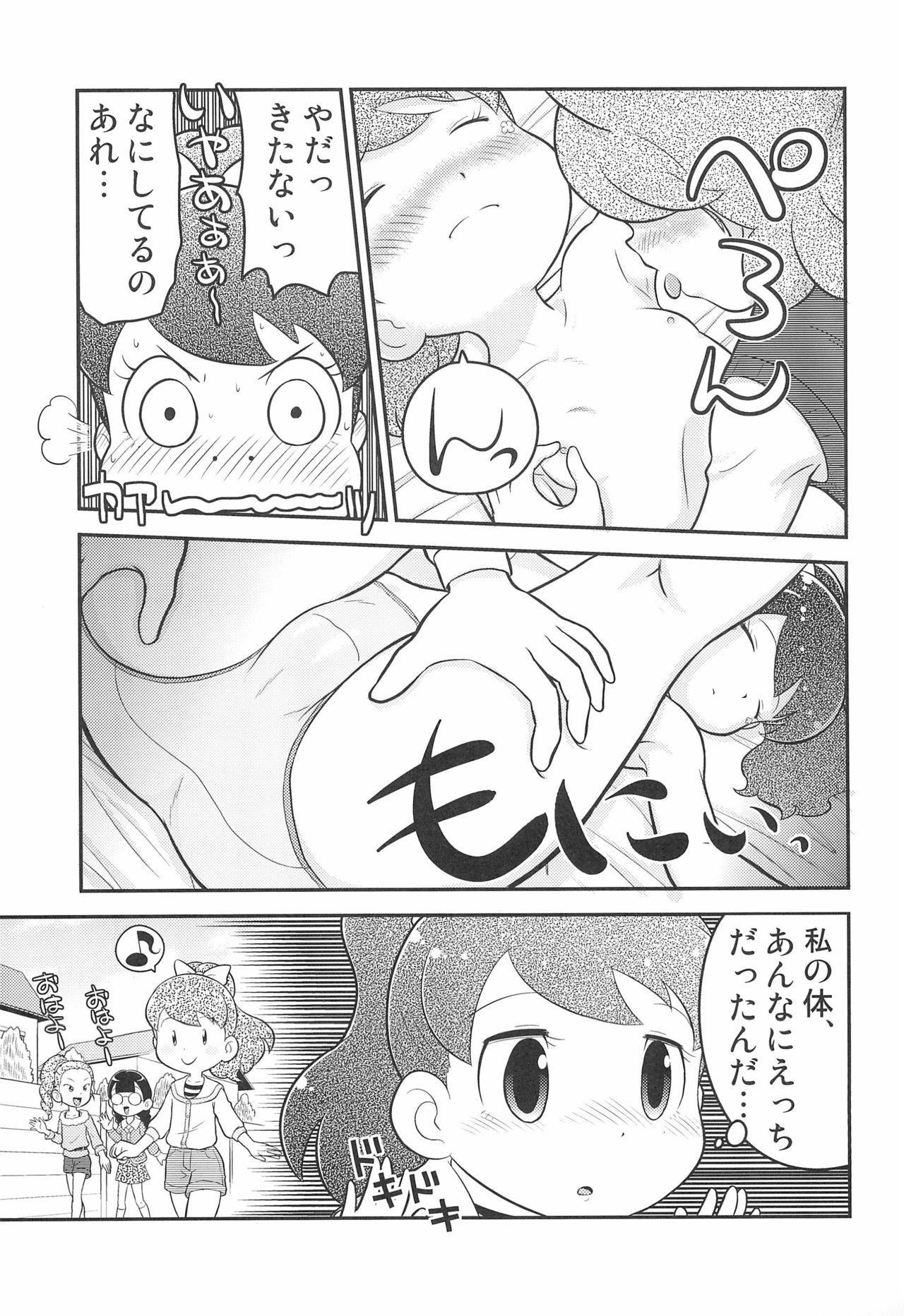 Fumifumika 10