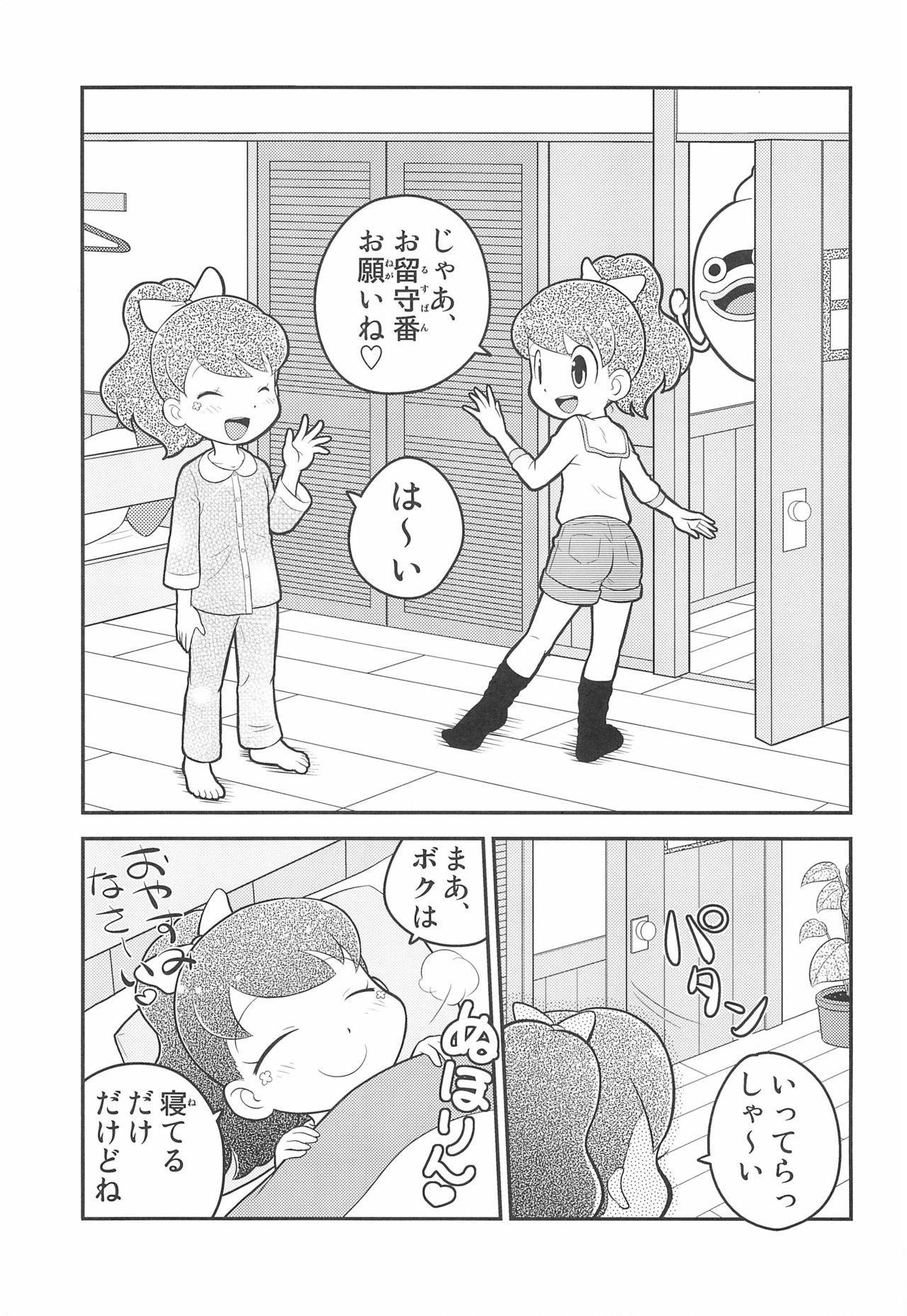 Fumifumika 4