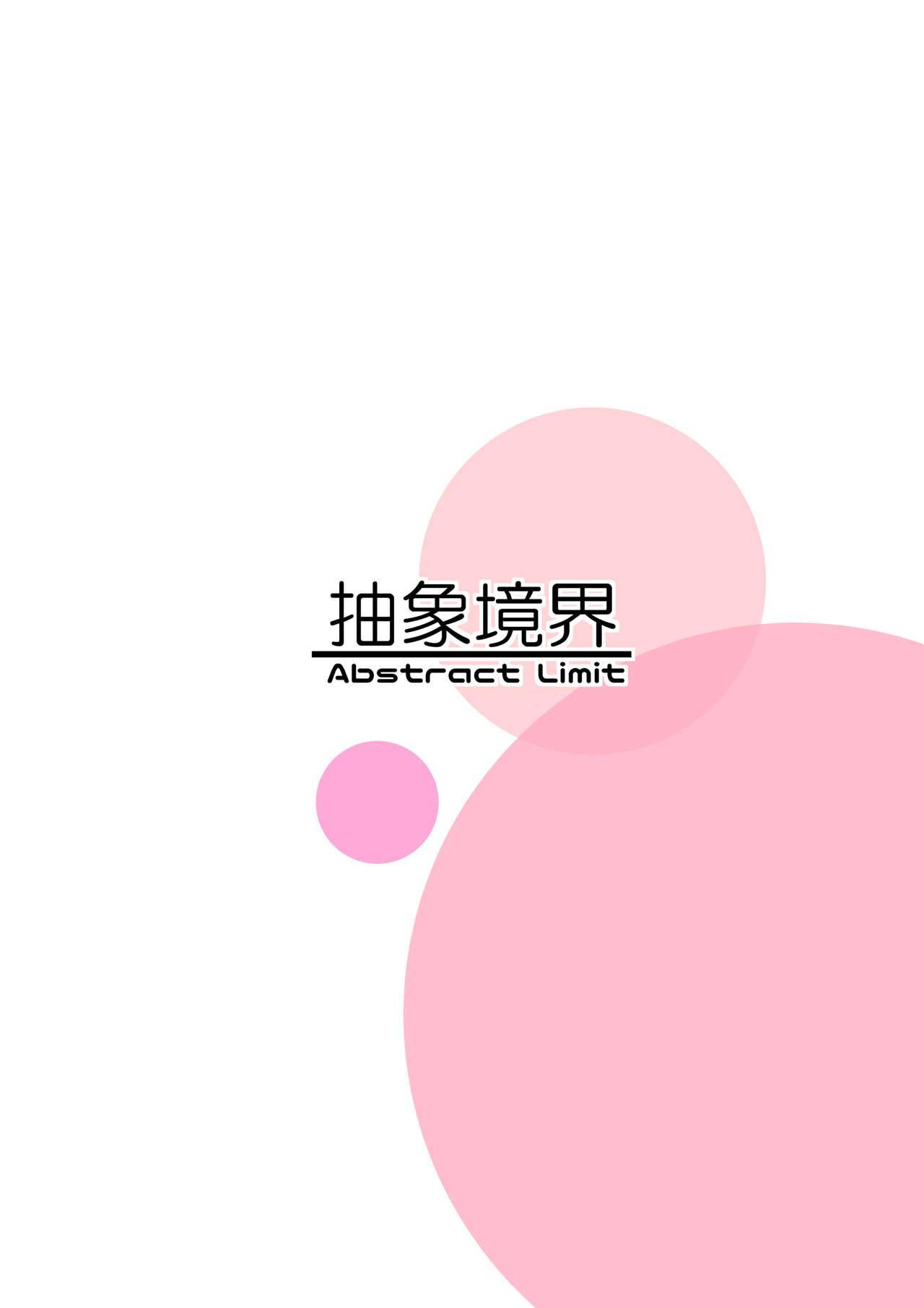 Mirai-chan to Ippai Iippai! 25