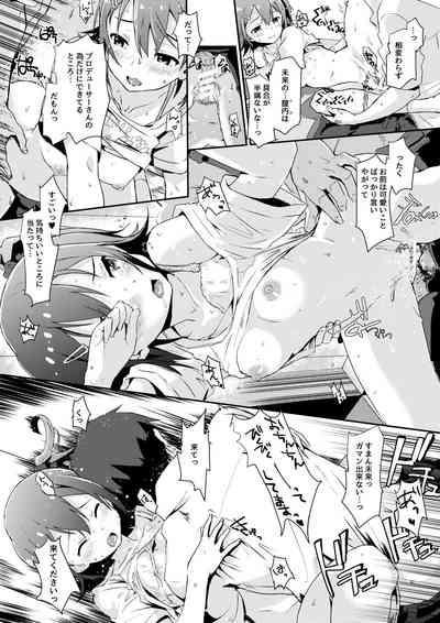 Mirai-chan to Ippai Iippai! 6