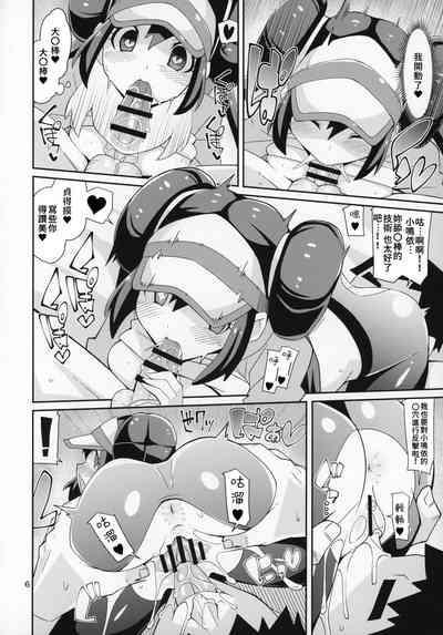 Toaru Hi no Mei Touko |  某一天的鳴依和鬥子 4