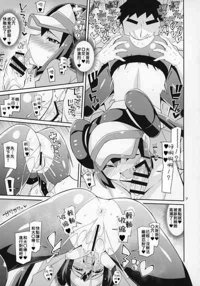 Toaru Hi no Mei Touko |  某一天的鳴依和鬥子 5