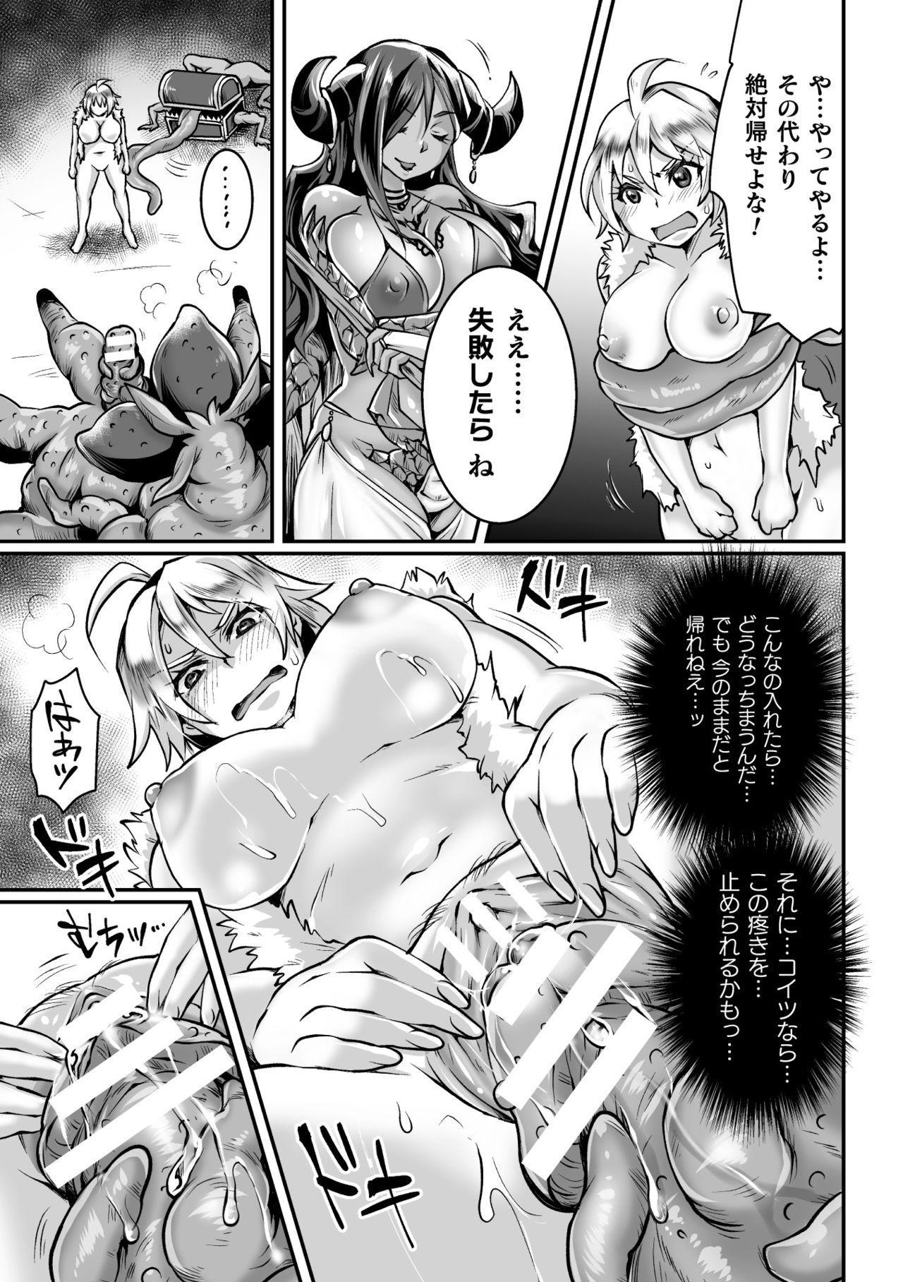 2D Comic Magazine Mesu Ochi! TS Ero Trap Dungeon Vol. 2 40