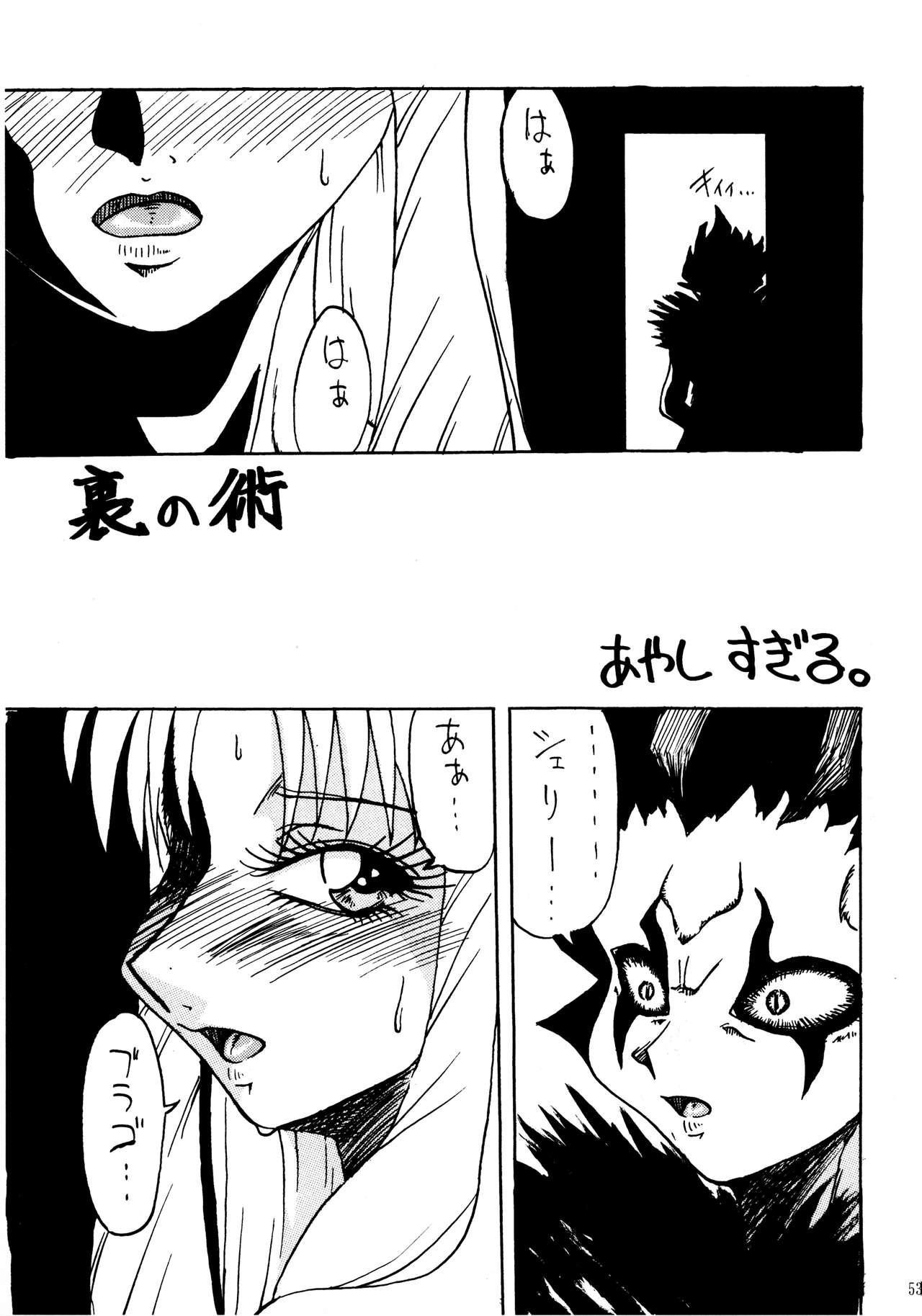 Shin Hanajuuroku VIII 51