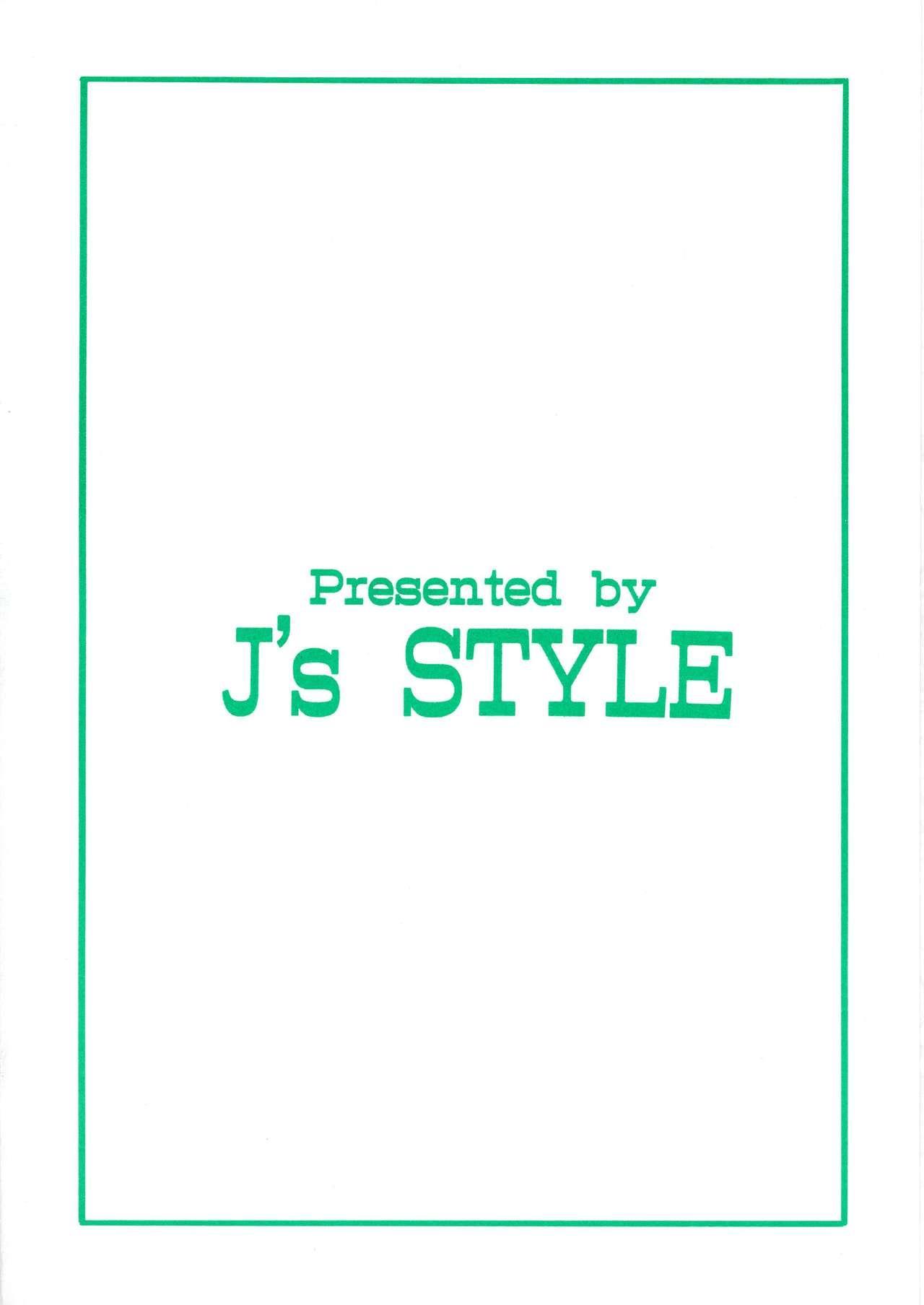 (C70) [J's Style (Jamming)] Gekkan Maam Dai-2-gou Han Nama Type (Dragon Quest: Dai no Daibouken) 1
