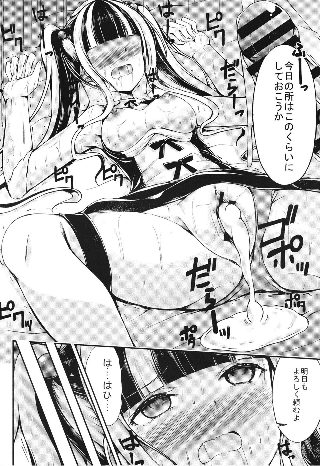 Paleo no go Hoshi 11